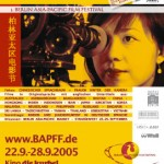 BAPFF 2005
